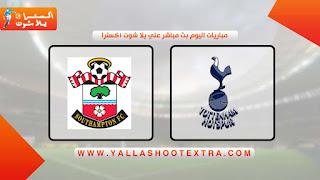نتيجة مباراة توتنهام وساوثهامتون لايف اليوم بتاريخ 28-09-2019 الدوري الانجليزي