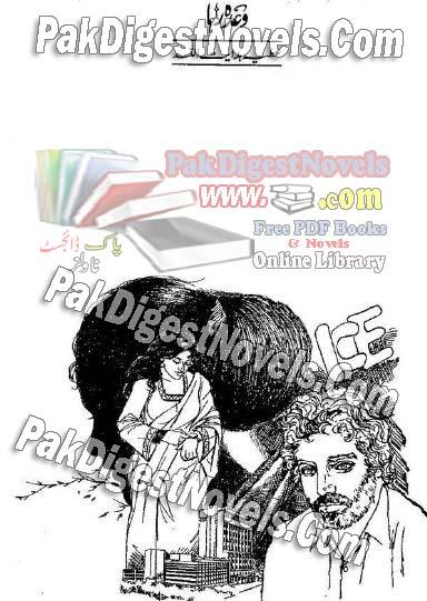 Waada Raha By Atia Hidayat Ullah Pdf Free Download