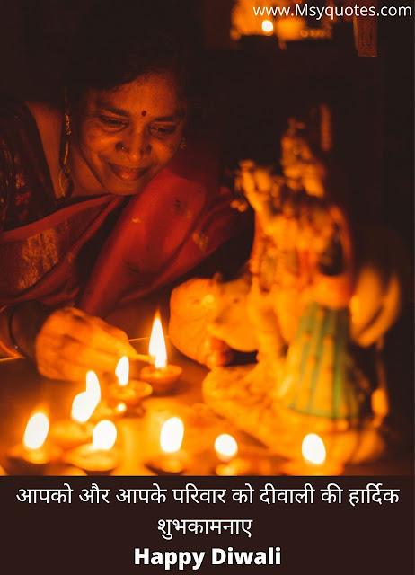 Deepavali Celebration Images, Happy Diwali 2020
