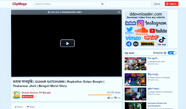 Youtube video download change url