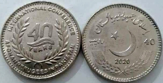 Pakistan 40 rupees 2020 - 40 Years of Hosting Afghan Refugees in Pakistan