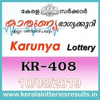 "keralalotteriesresults.in, ""kerala lottery result 10 08 2019 karunya kr 408"", 10th August 2019 result karunya kr.408 today, kerala lottery result 10.08.2019, kerala lottery result 10-8-2019, karunya lottery kr 408 results 10-8-2019, karunya lottery kr 408, live karunya lottery kr-408, karunya lottery, kerala lottery today result karunya, karunya lottery (kr-408) 10/8/2019, kr408, 10.8.2019, kr 408, 10.8.2019, karunya lottery kr408, karunya lottery 10.08.2019, kerala lottery 10.8.2019, kerala lottery result 10-8-2019, kerala lottery results 10-8-2019, kerala lottery result karunya, karunya lottery result today, karunya lottery kr408, 10-8-2019-kr-408-karunya-lottery-result-today-kerala-lottery-results, keralagovernment, result, gov.in, picture, image, images, pics, pictures kerala lottery, kl result, yesterday lottery results, lotteries results, keralalotteries, kerala lottery, keralalotteryresult, kerala lottery result, kerala lottery result live, kerala lottery today, kerala lottery result today, kerala lottery results today, today kerala lottery result, karunya lottery results, kerala lottery result today karunya, karunya lottery result, kerala lottery result karunya today, kerala lottery karunya today result, karunya kerala lottery result, today karunya lottery result, karunya lottery today result, karunya lottery results today, today kerala lottery result karunya, kerala lottery results today karunya, karunya lottery today, today lottery result karunya, karunya lottery result today, kerala lottery result live, kerala lottery bumper result, kerala lottery result yesterday, kerala lottery result today, kerala online lottery results, kerala lottery draw, kerala lottery results, kerala state lottery today, kerala lottare, kerala lottery result, lottery today, kerala lottery today draw result"