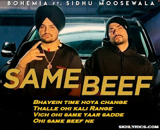 Same Beef Song Lyrics - Bohemia Ft. Sidhu Moose wala