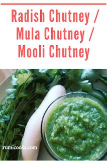 Radish Chutney/ Mula Chutney recipe