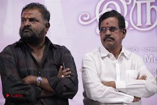 Ennodu Nee Irundhaal Tamil Movie Audio Launch  0048.jpg