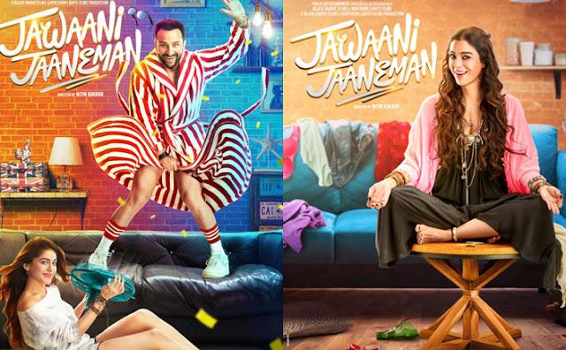 Jawaani Jaaneman Full Movie Download Leaked by TamilRockers