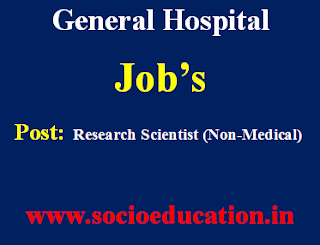 Government Medical College, Surat Recruitment For Research Scientist (Non-Medical) Post 2020