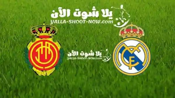 تقرير مباراة ريال مدريد وريال مايوركا اليوم ، يستعد ريال مدريد في استقبال فريق ريال مايوركا