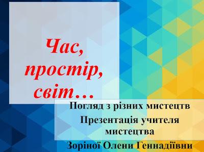 https://docs.google.com/presentation/d/1VInsObLL7J_wi7Mf_9R9UDKHhjJGETQ6/present?token=AC4w5VhwhOPvmxXFMYrAXMA5lTDsTics_Q%3A1586013934249&includes_info_params=1&eisi=CPPro6mKz-gCFZY77QoddWkJrg#slide=id.p7