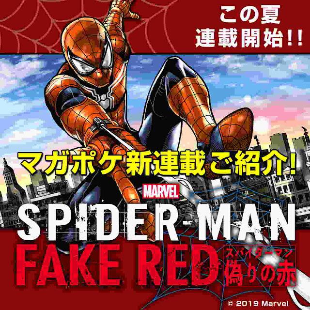 Kodansha Mengungkapkan Manga Spider-Man: Fake Red