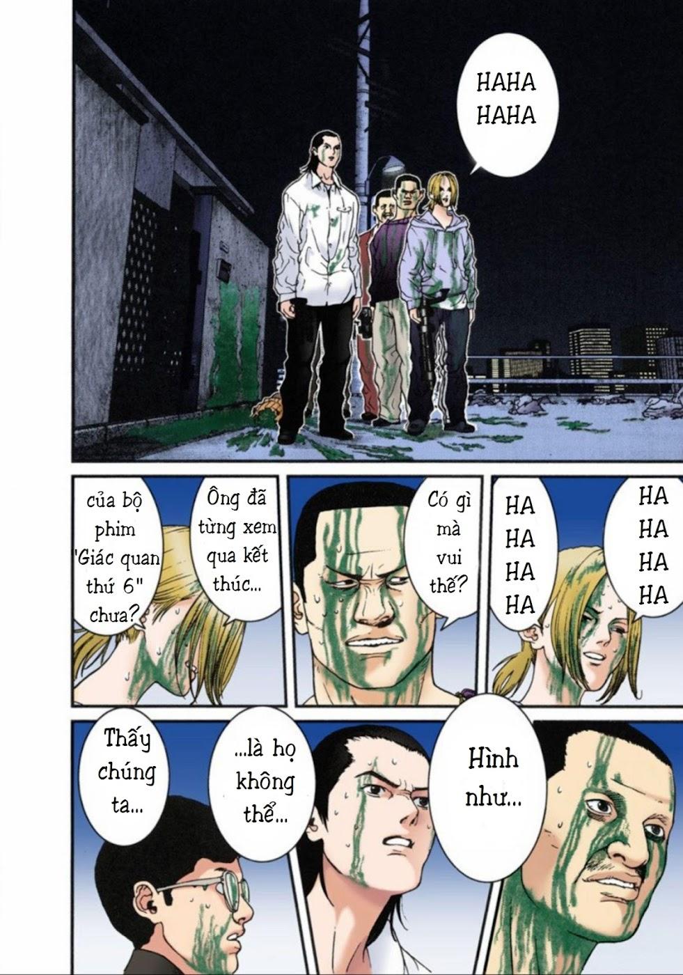 Gantz Chap 09: Thí nghiệm EichMann trang 12