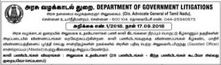 TN Litigation Department Office Assistant Application Form Download, Previous Question Papers