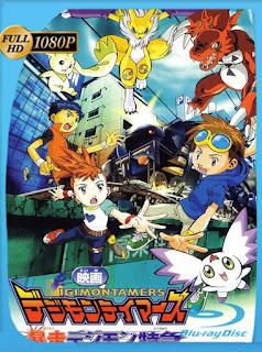 Digimon Tamers: El Expreso Fugitivo (2001) [1080p] Latino [GoogleDrive] SilvestreHD