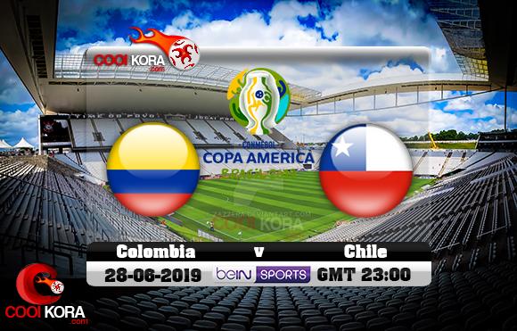 مشاهدة مباراة كولومبيا وتشيلي اليوم 28-6-2019 علي بي أن ماكس كوبا أمريكا 2019
