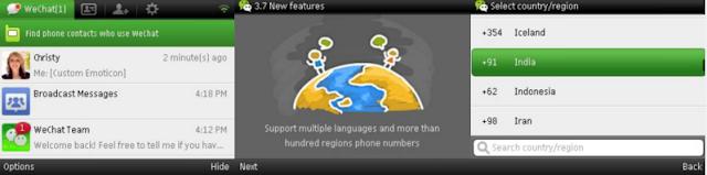 تحميل برنامج وي شات نوكيا x7 برابط مباشر WeChat for nokia x7