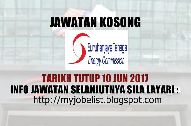 Jawatan Kosong di Suruhanjaya Tenaga (ST) Jun 2017