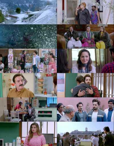 U 2017 Urdu Movies
