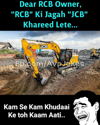 RCB ki team pe bane funny jokes and memes