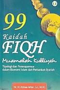 99 KAIDAH FIQH MUAMALAH KULLIYYAH