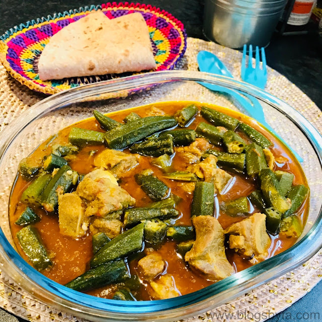 Lamb & Okra Curry Recipe