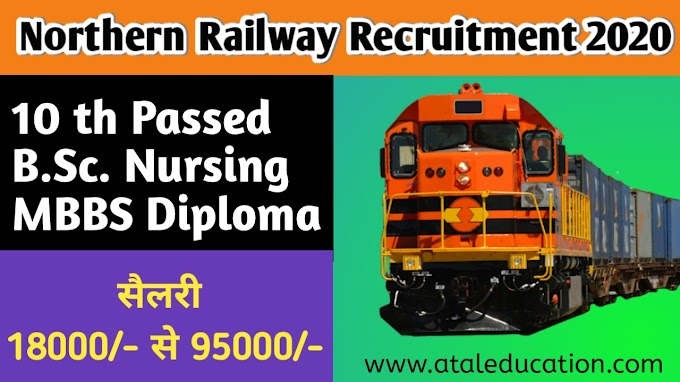 Northern Railway Vacancy 2020 / 10th / B.SC Nursing / MBBS Diploma Apply Now