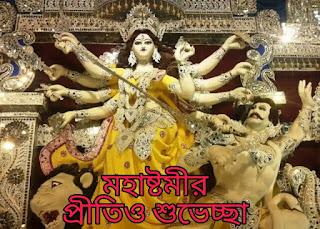 দূর্গা পূজা মহা পঞ্চমী  ২০১৯ দূর্গা মায়ের ছবি কলকাতার দূর্গা পূজার প্যান্ডেলের ছবি  Navratri Wishes Images