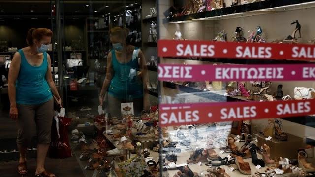 Έμποροι: Συγκρατημένη αισιοδοξία για τις πωλήσεις του 2021 σε σύγκριση με το 2020