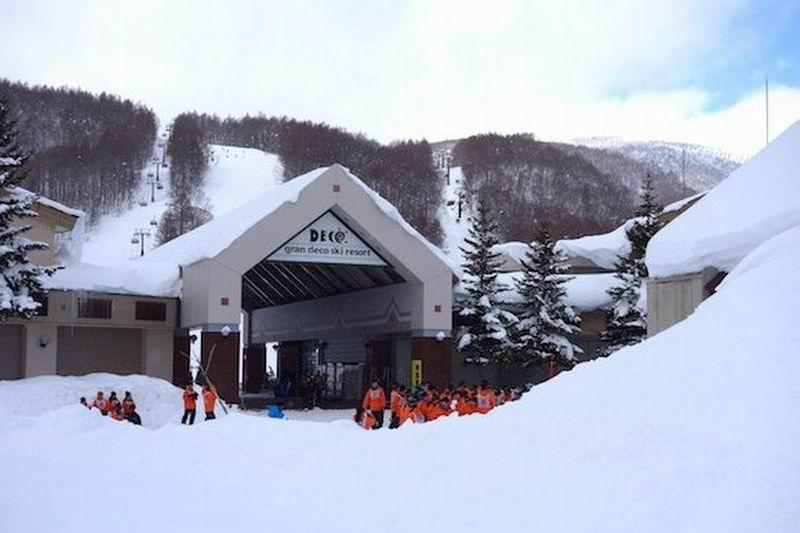 Azu Ski
