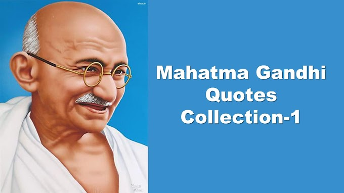 33 Motivational Quotes for success by Mahatma Gandhi | Mahatma Gandhi Quotes Collections-1