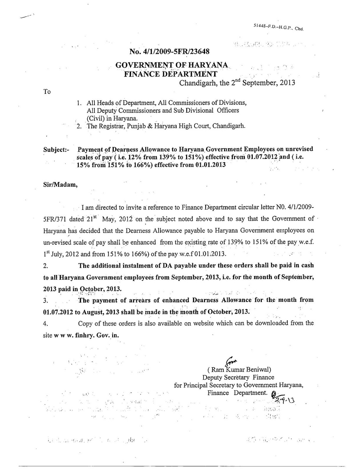 Payment of Dearness Allowance to Haryana Government employees on