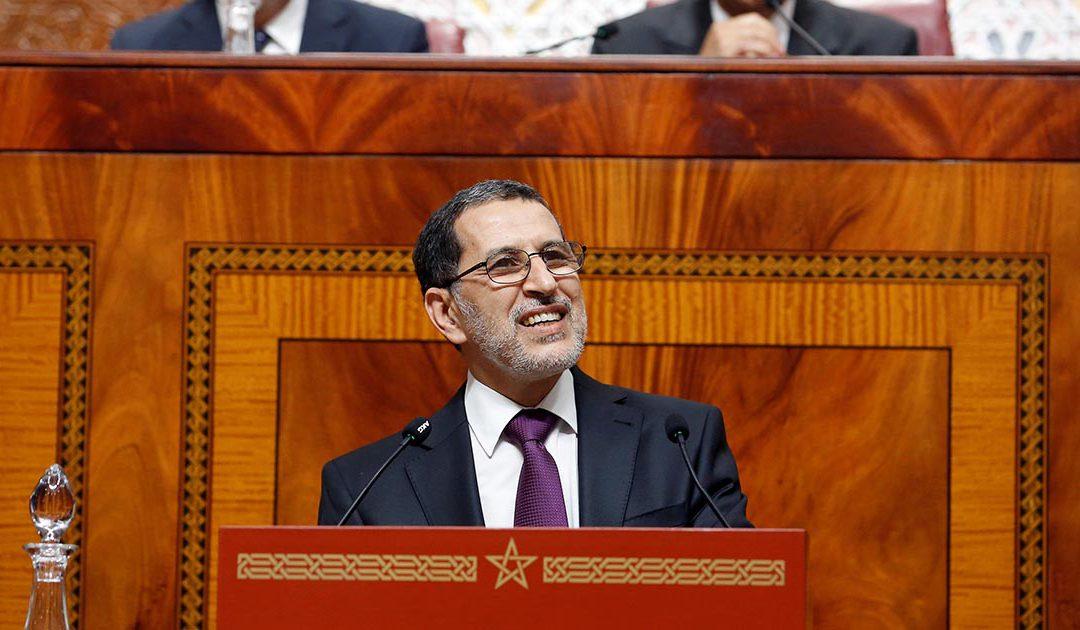 """برلمانيون من الأغلبية والمعارضة يراسلون العثماني بسبب """"صندوق السرطان"""""""
