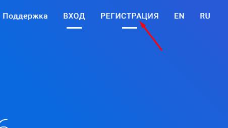 Регистрация в MoneyBox36