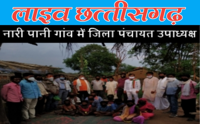 Rahul Gandhi news,Rahul Gandhi jayanti,jila Panchayat upadhyash sanjay netam,news in chhattisgarh in hindi, chhattisgarh news in hindi, hindi news from chhattisgarh, hindi news of chhattisgarh, live news in chhattisgarh,live chhattisgarh news