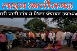 नारी पानी में कांग्रेस कार्यकर्ताओं द्वारा राहुल गांधी जयंती अवसर पर लोगों को मास्क एवं फल वितरण किया गया।jila Panchayat upadhyash sanjay netam