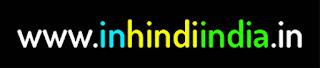 www.inhindiindia.in