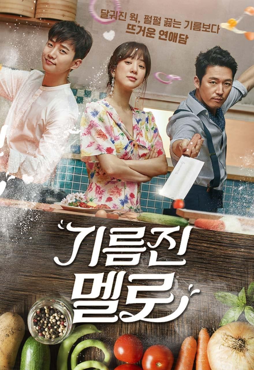 Sinopsis dan review drama Wok of Love 2018