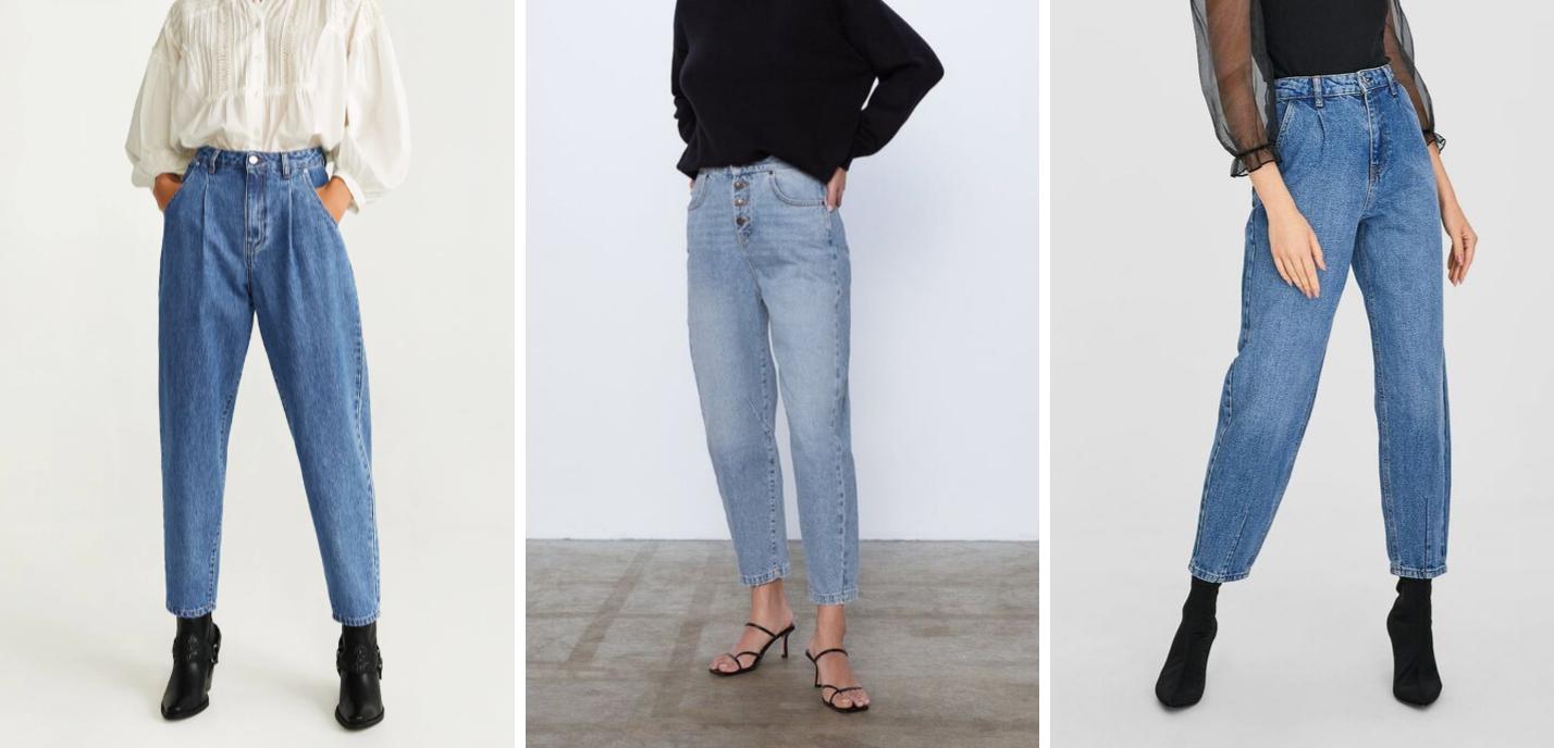 Onde comprar calças baggy?