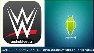 Download game Wrestling 2019 free Android