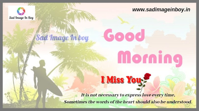Good Morning Husband Quotes And Good Morning Message For Husband