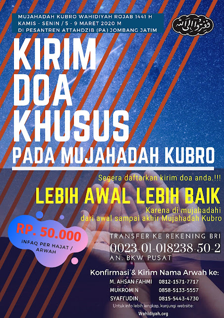 Mujahadah Kubro Wahidiyah