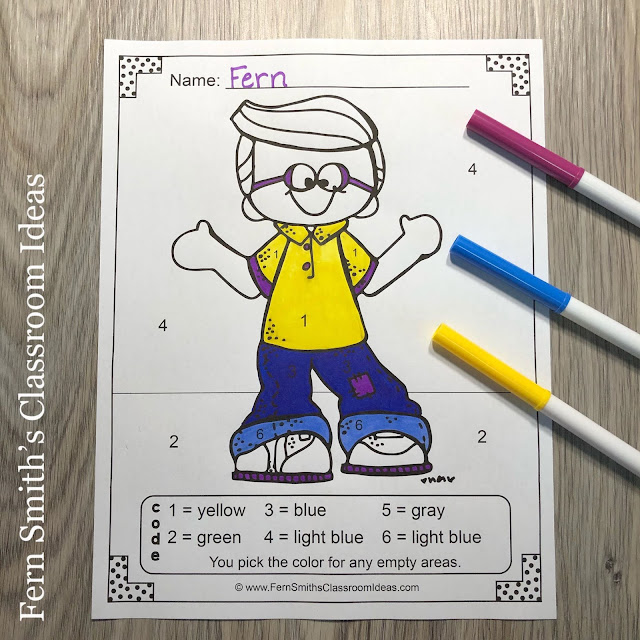 Click Here to Download this Back to School Color By Code Kindergarten Know Your Colors and Numbers Bundle for Your Class Today!