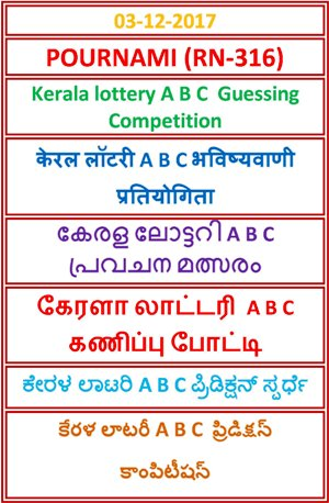 A B C Guessing Compatition POURNAMI RN-316