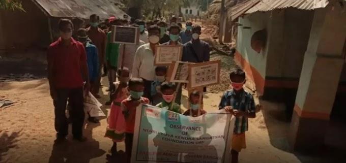 बीरभूम में बदिलपुर आदिवासी उन्नाव संघ का बाल दिवस समारोह