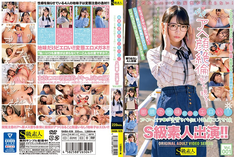 SABA-626 It's Sober With Glasses, But It's Erotic! Ahahe! The Punch Line Is Completely Crazy! Appearance Of Proclivity Girl S Class Amateur! ! Vol.001