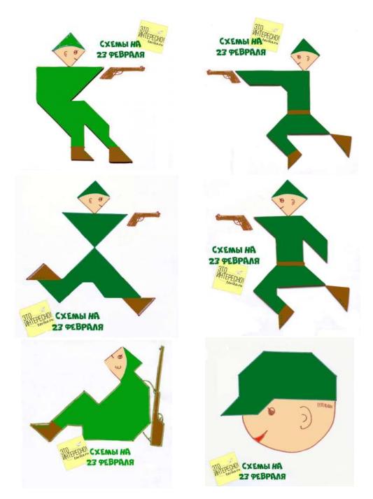 схемы танграма солдаты