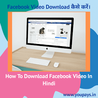 Facebook Video Downloader Tips