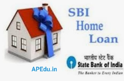 Home Loan SBI Reduces Interest Rates