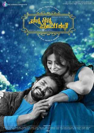 Nanna Ninna Prema Kathe 2016 Hindi Dubbed Movie Download HDRip 720p