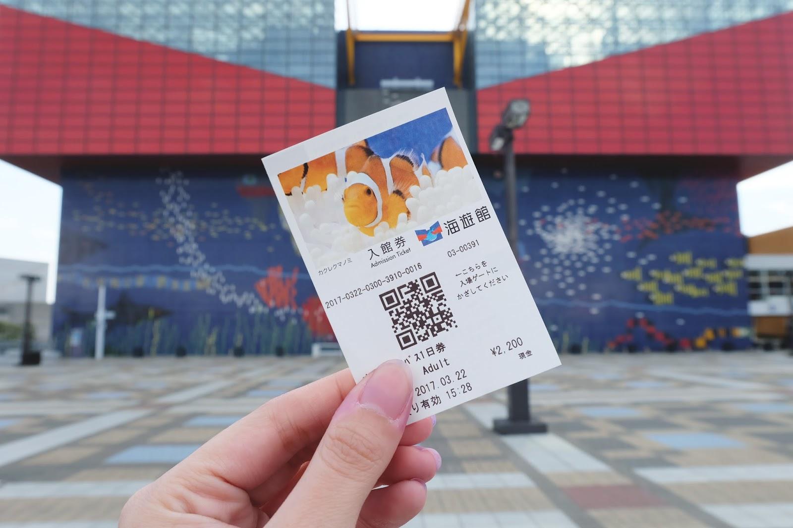 Osaka Aquarium Kaiyukan | www.bigdreamerblog.com