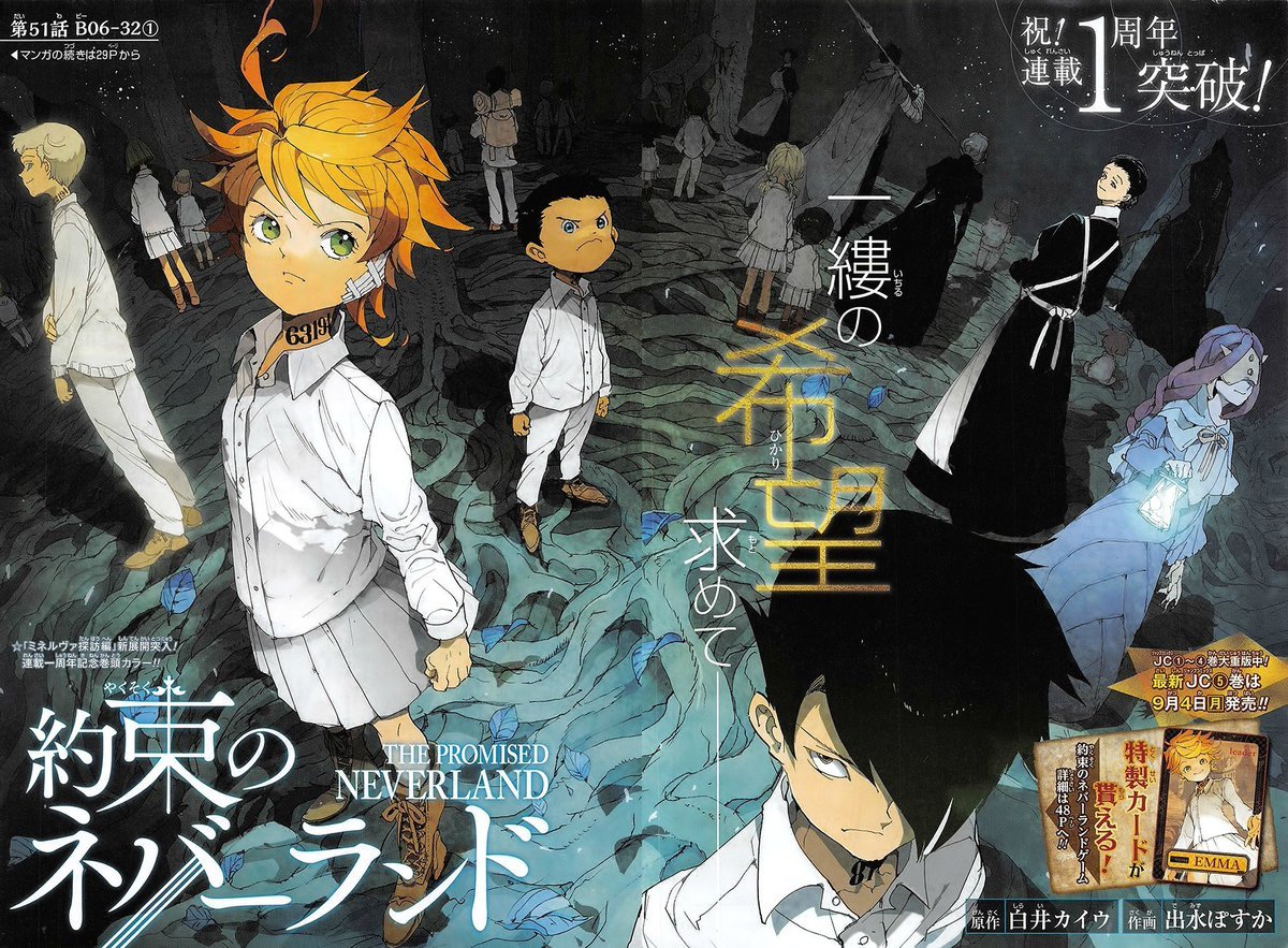 Yakusoku no Neverland 1-2 Batch Subtitle Indonesia
